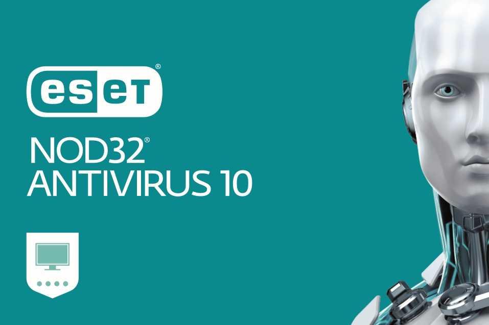 ESET NOD32 Antivirüs – Son Sürüm (32 bit ve 64 Bit)